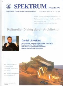 Bar-Ilan-Univeristy-Magazin-SPEKTRUM 3-2003-Star-architect-Daniel-Libeskind and Prof. Dr. Architekt Salomon Korn, President Jewish Community Frankfurt. Editor Ari Lipinski
