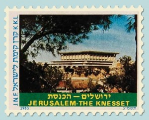 KNESSET BIRTHDAY is TU BISHVAT