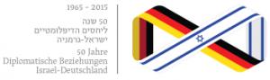 50-Jahre DE-IL Dipl Beziehungen image003