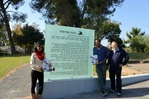 DSC_4430-Etti-Teshala-Ari-Netzer-Sereni-Memorial