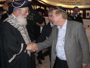 Elazar Ari Lipinski mit Rabbiner Amar, Der Israels sefardischer Oberrabbiner, Rischon LeZion, Ashdod 2008