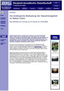 Strategische BEdeutung des Wassers 1